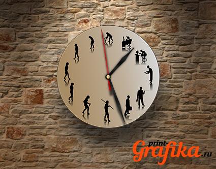 Часы эволюция
