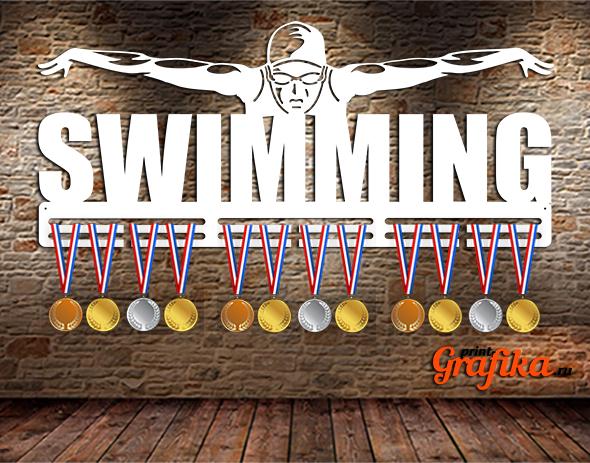 Медальница плавание