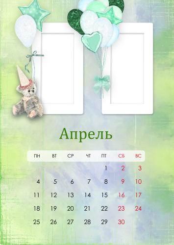 С днем рождения_4_апрель.psd