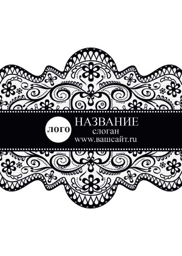Vinnikova_053L.psd