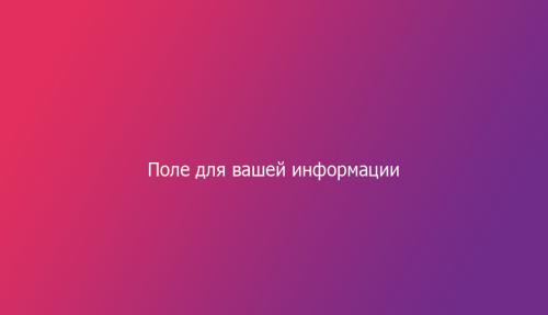 Lesenka_128V_2.psd