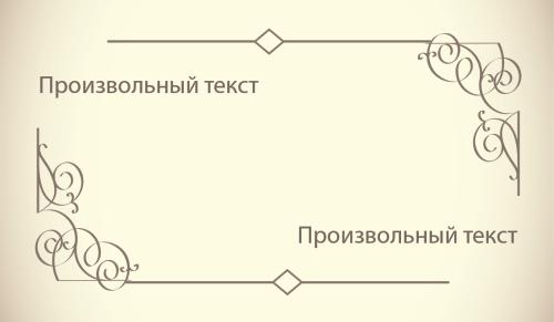 2.psd