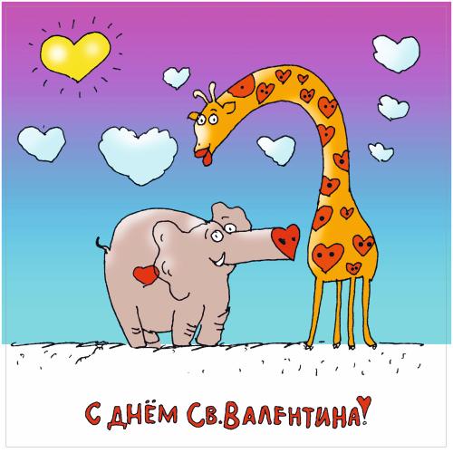 sv_140x140_elefant_f.psd