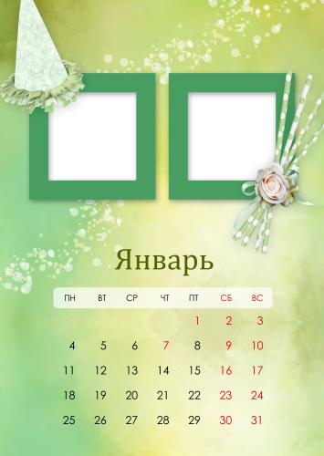 С днем рождения_1_январь.psd