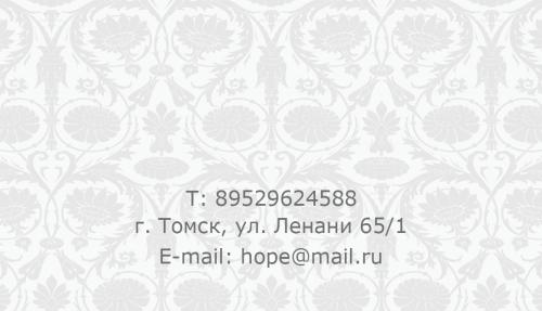 38B47037FB9E36EEF22F6880A04CF521.psd