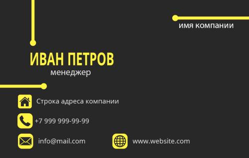 Вектор желтый-01.psd