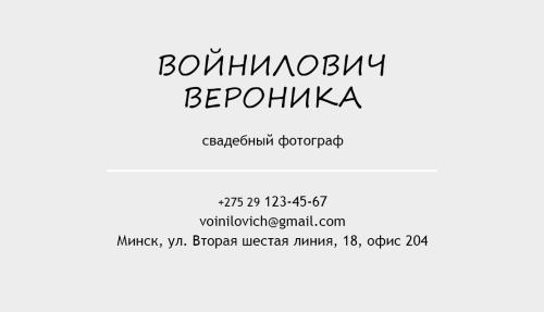 18 1.psd