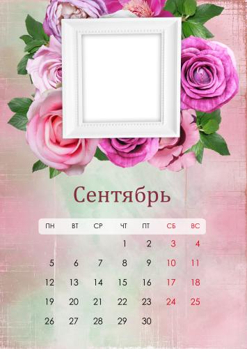 С днем рождения_9_сентябрь.psd