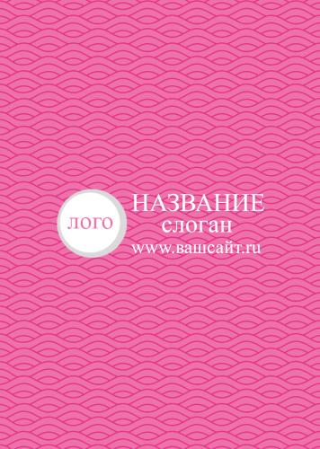 Vinnikova_074B.psd