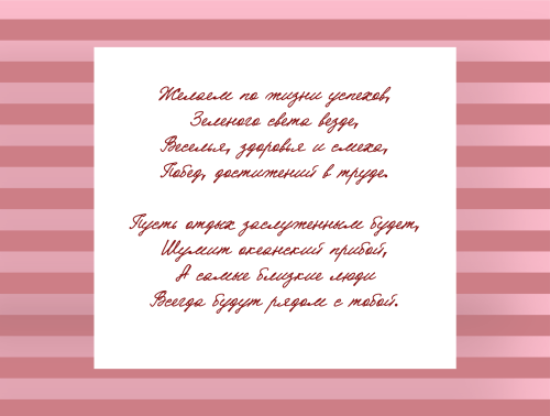 Коллаж_15х10_оборот_1.psd