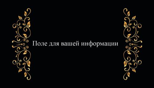 Vinnikova_075V_2.psd