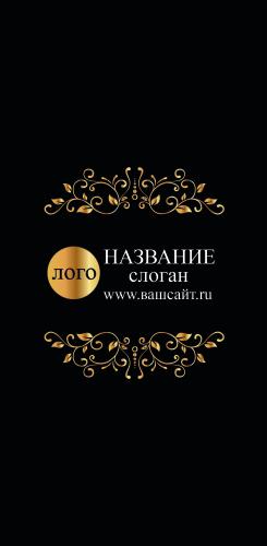 Vinnikova_075FV_2.psd