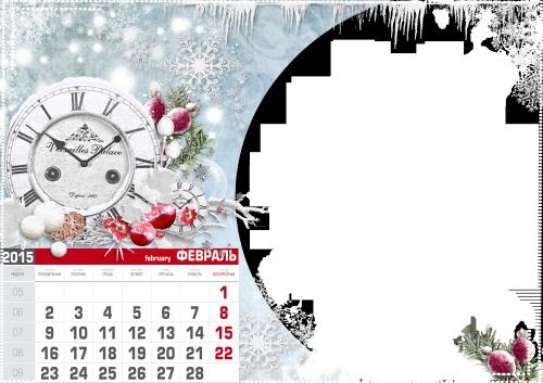 Замечательный перекидной календарь на 2015 год с вырезом для Вашего фото.  Каждая страничка календаря украшена в...