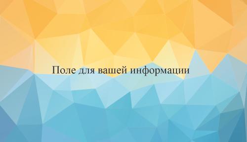 Vinnikova_066V_2.psd