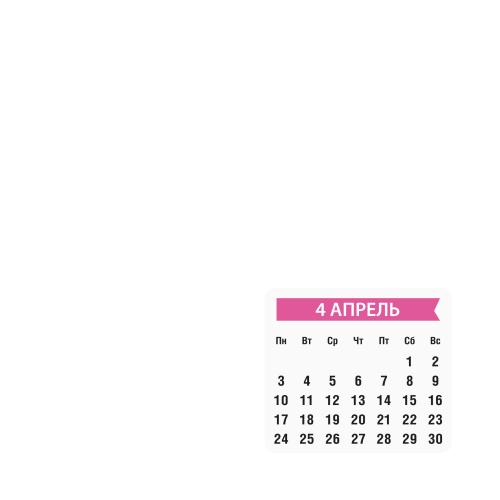 Апрель 2017