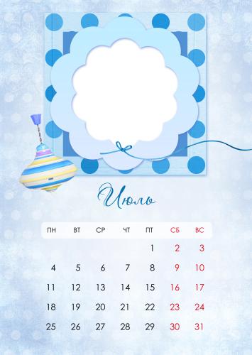 Рисунок для детского календаря