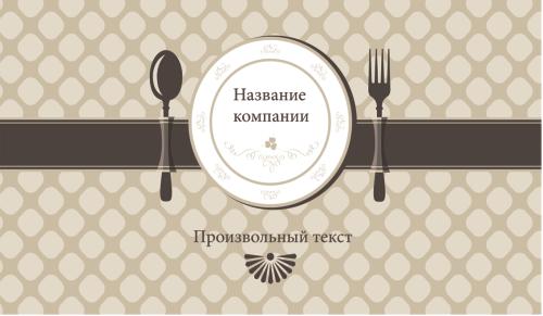 Безымянный-1.psd