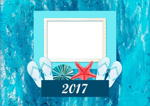 Обложка 2017