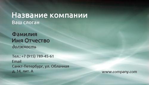 3218035AF662CBAEB24815B32EAA3BE5.psd