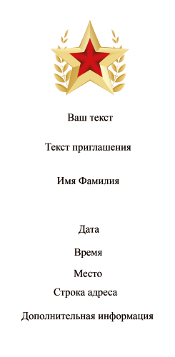otkritka_2_3.psd