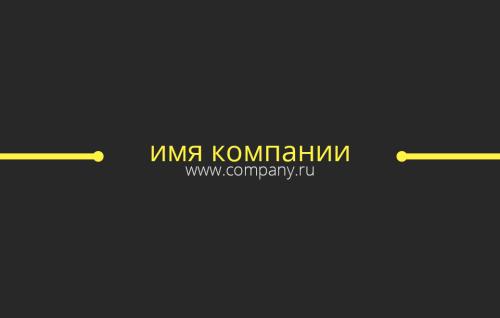 Вектор желтый-02.psd