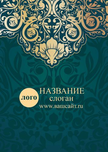 Vinnikova_060L.psd