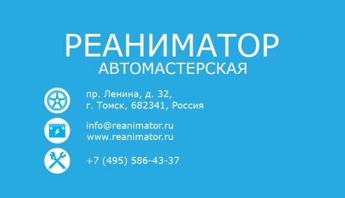 A19C8E3158B43452723E9A6FA3067603.psd