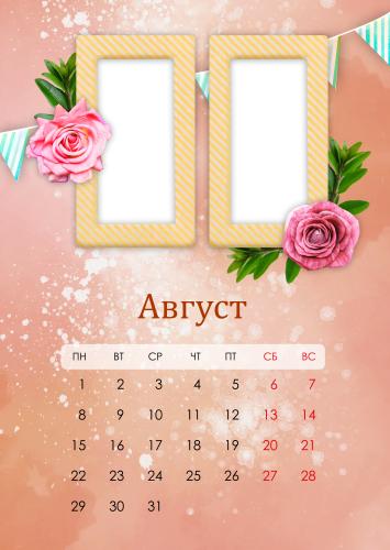 С днем рождения_8_август.psd