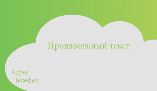 Безымянный-2.psd