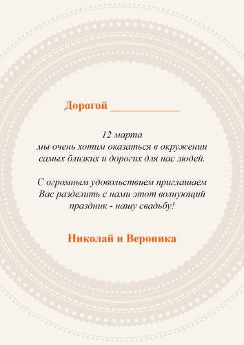 Zaprash_2_1.psd