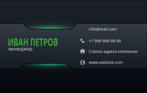 Бизнес оборот зеленый.psd