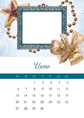 Перекидной календарь с новым годом