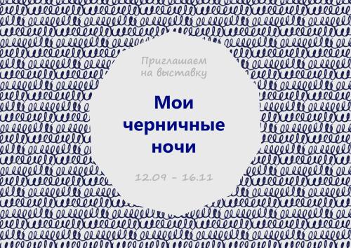 Zaprash_9.psd