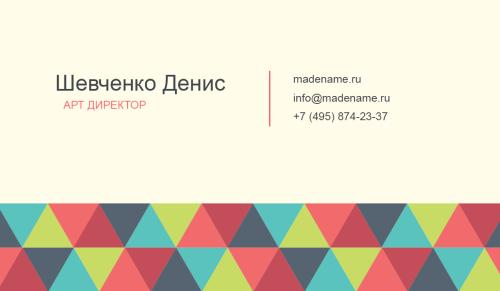 D6DE36301510F583DC01B5FCD8A11B06.psd