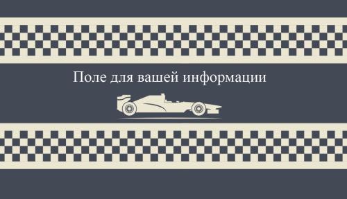 Vinnikova_069V_2.psd