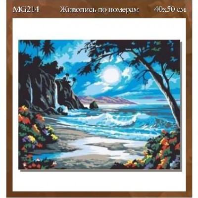 "Картина40*50 см MG214 "" Пляж"""