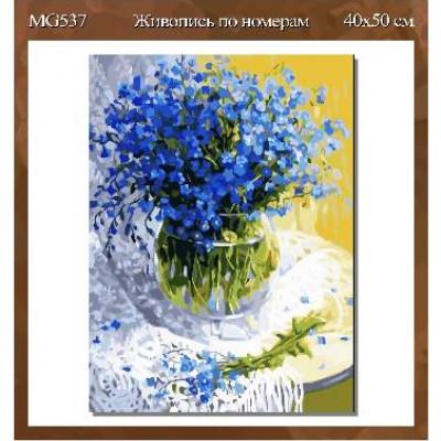 """Картина40*50 см MG537  """"Композиция"""""""