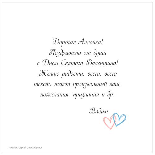 sv_140x140_cloud_b.psd
