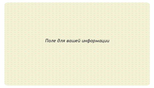 Lesenka_119V_2.psd