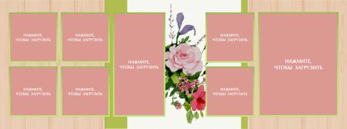 02_flower_420x300.psd