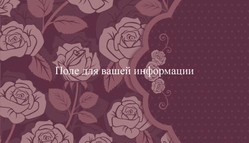 Vinnikova_061V_2.psd