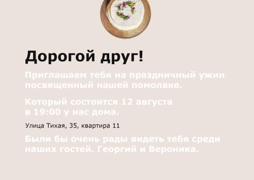 Zaprash_8_1.psd