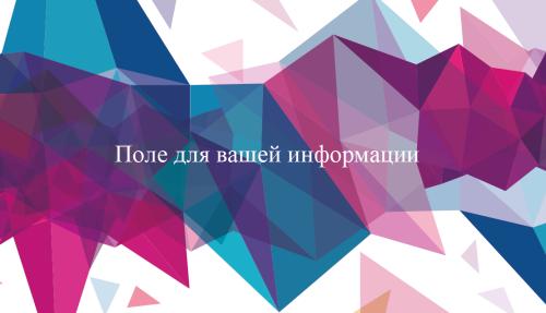 Vinnikova_067V_2.psd