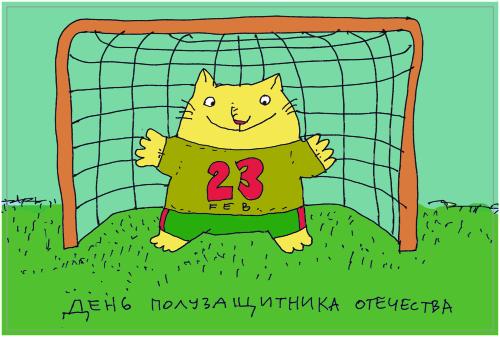 23-2_150x100_football_f-13.psd