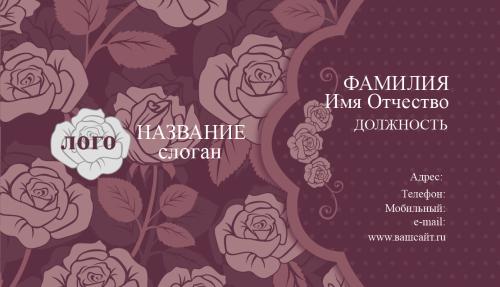 Vinnikova_061V.psd