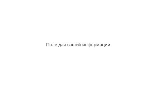 Lesenka_127V_2.psd