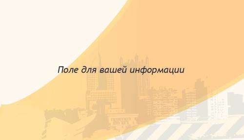 Lesenka_007V_2.psd