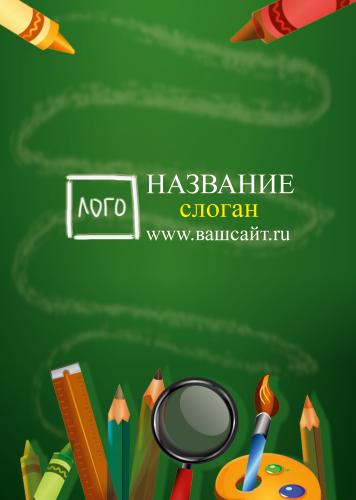 Vinnikova_058L.psd