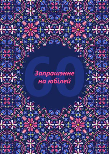 Zaprash_4_2.psd