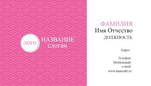 Vinnikova_074V.psd